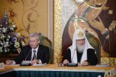 Выступление Святейшего Патриарха Кирилла на третьем заседании Попечительского совета Фонда поддержки строительства храмов г. Москвы