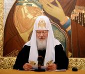 Выступление Святейшего Патриарха Кирилла на итоговом заседании Палаты попечителей Патриаршей литературной премии