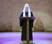 Слово Святейшего Патриарха Кирилла на церемонии закрытия V Общероссийской олимпиады школьников по Основам православной культуры
