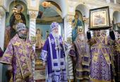 Слово Святейшего Патриарха Кирилла после Божественной литургии в храме Архангела Михаила г. Крымска
