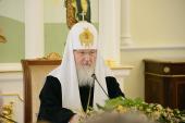 Слово Святейшего Патриарха Кирилла на четвертом заседании Координационного комитета по поощрению социальных, образовательных, культурных и иных инициатив