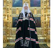 Слово Святейшего Патриарха Кирилла на вечерне с чином прощения в Храме Христа Спасителя