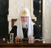 Слово Святейшего Патриарха Кирилла на первом заседании Церковно-общественного комитета по подготовке празднования 1025-летия Крещения Руси