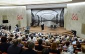 Святейший Патриарх Кирилл встретился с коллективом Московского метрополитена