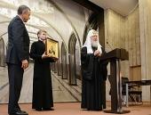 Выступление Святейшего Патриарха Кирилла на встрече с коллективом Московского метрополитена