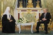 Стенограмма встречи Святейшего Патриарха Кирилла с Президентом России В.В. Путиным