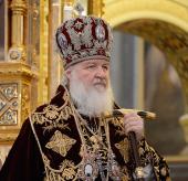 Слово Святейшего Патриарха Кирилла в четвертую годовщину интронизации в Храме Христа Спасителя