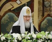 Доклад Святейшего Патриарха Кирилла на Архиерейском Соборе Русской Православной Церкви (2 февраля 2013 года)