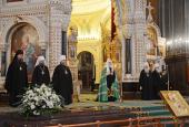 Слово Святейшего Патриарха Кирилла в неделю 35-ю по Пятидесятнице после Литургии в Храме Христа Спасителя