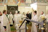 Слово Святейшего Патриарха Кирилла в Крещенский сочельник в Храме Христа Спасителя