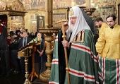 В Прощеное воскресенье Предстоятель Русской Церкви совершил Литургию в Успенском соборе Московского Кремля