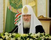 Слово Святейшего Патриарха Кирилла на открытии пятого заседания президиума Межсоборного присутствия