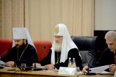 Выступление Святейшего Патриарха Кирилла на совещании «Теология в вузах: взаимодействие Церкви, государства и общества»