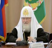 Слово Святейшего Патриарха Кирилла на встрече с руководителями регионов Северо-Кавказского федерального округа