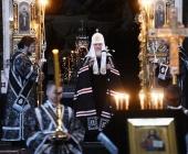 Проповедь Святейшего Патриарха Кирилла после великого повечерия в понедельник первой седмицы Великого поста в Храме Христа Спасителя г. Москвы