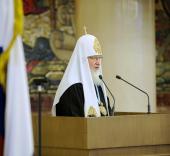 Речь Святейшего Патриарха Кирилла на церемонии присуждения степени honoris causa Московского государственного университета