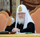 Выступление Святейшего Патриарха Кирилла на открытии XVI Всемирного русского народного собора