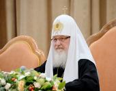 Выступление Святейшего Патриарха Кирилла на закрытии V Международного фестиваля православных СМИ «Вера и слово»