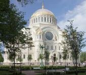 Кронштадтский Морской собор во имя святителя Николая Чудотворца
