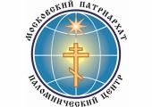Паломнический центр Московского Патриархата открывает международный православный детский лагерь в Болгарии