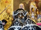 В среду первой седмицы Великого поста Предстоятель Русской Церкви совершил Литургию Преждеосвященных Даров в Храме Христа Спасителя в Москве