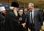 Святейший Патриарх Кирилл прибыл в Стамбул для участия во встрече Предстоятелей Православных Церквей
