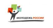 Молодежь России - 1-й молодежный форум выставка 11-13 марта 2014 Манеж г. Москва.