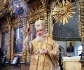 Святейший Патриарх Кирилл: «Путь к Собору — это путь возрастания в любви и единстве»