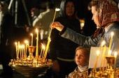Во всех храмах и монастырях Симферопольской епархии будут совершаться молебны об умножении любви с чтением канона и акафиста святителю Луке (Войно-Ясенецкому)
