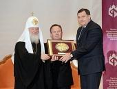 Святейший Патриарх Кирилл возглавил XIV церемонию вручения премий Международного фонда единства православных народов