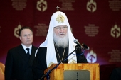 Выступление Святейшего Патриарха Кирилла на XIV церемонии вручения премий Международного фонда единства православных народов