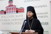 Игумен Петр (Еремеев): Мы стараемся развивать добрую традицию участия Российского православного университета в Рождественских чтениях