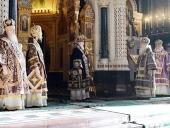 Слово Святейшего Патриарха Кирилла после Литургии Преждеосвященных Даров в 38-ю годовщину архиерейской хиротонии