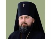 Патриаршее поздравление архиепископу Херсонскому Иоанну с 50-летием со дня рождения