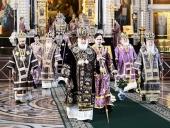 В годовщину архиерейской хиротонии Святейший Патриарх Кирилл совершил Литургию Преждеосвященных Даров в Храме Христа Спасителя в Москве