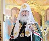 Слово Святейшего Патриарха Кирилла в неделю 2-ю Великого поста, святителя Григория Паламы, после Литургии в храме Рождества Пресвятой Богородицы в Крылатском