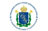 26 марта в Москве пройдет конференция «Судьба русского казачества в ХХ веке»
