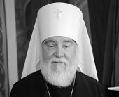 Преставился ко Господу митрополит Симбирский и Новоспасский Прокл
