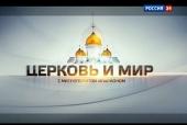 Митрополит Волоколамский Иларион: Кризис, охвативший украинское общество, дает канонической Украинской Православной Церкви уникальную возможность всех объединить