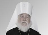 Патриаршее соболезнование в связи с кончиной митрополита Симбирского и Новоспасского Прокла