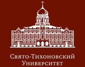Свято-Тихоновский университет продолжает набор детей-сирот и детей из многодетных семей в программу социальной интеграции «Дорога в успешное будущее»