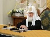 Слово Святейшего Патриарха Кирилла на встрече с представителями Общероссийской общественной организации «Женщины бизнеса»