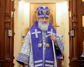 Проповедь Святейшего Патриарха Кирилла в неделю 4-ю Великого поста в московском храме прп. Алексия, человека Божия, в Красном Селе