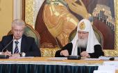 Выступление Святейшего Патриарха Кирилла на заседании Попечительского совета Фонда поддержки строительства храмов города Москвы