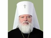 Патриаршее поздравление митрополиту Псковскому Евсевию с 30-летием архиерейской хиротонии