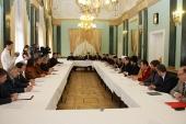 Заявление Межрелигиозного совета России в связи с событиями в Украине