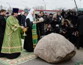 Святейший Патриарх Кирилл совершил закладку храма в память 700-летия преподобного Сергия Радонежского в Гатчине