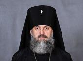 Патриаршее поздравление архиепископу Виленскому Иннокентию с 65-летием со дня рождения