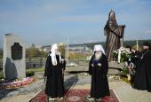 Слово Святейшего Патриарха Кирилла на церемонии открытия памятника Патриарху Алексию II у храма Всех святых в Минске
