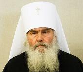 Патриаршее поздравление митрополиту Владивостокскому Вениамину с 20-летием архиерейской хиротонии